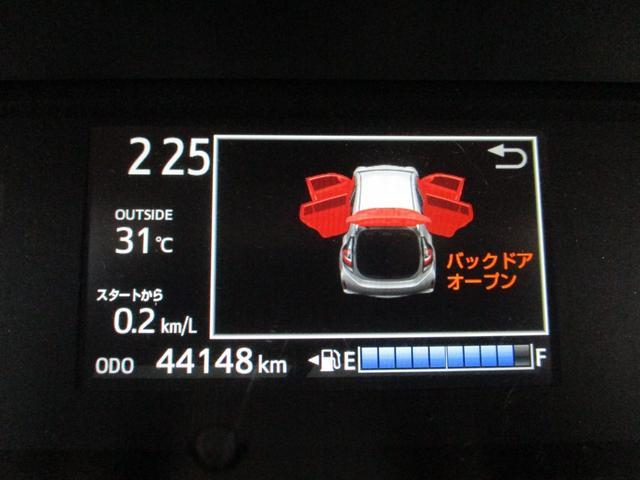 G トヨタセーフティセンス・カロッツェリアナビ・DVD・Bluetooth・バックカメラ・ETC・ステアリングスイッチ・クルーズコントロール・オートライト(23枚目)