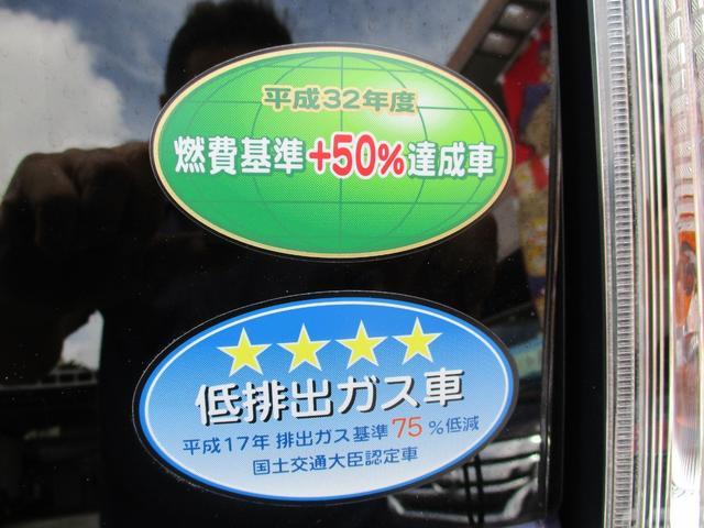 G トヨタセーフティセンス・カロッツェリアナビ・DVD・Bluetooth・バックカメラ・ETC・ステアリングスイッチ・クルーズコントロール・オートライト(36枚目)