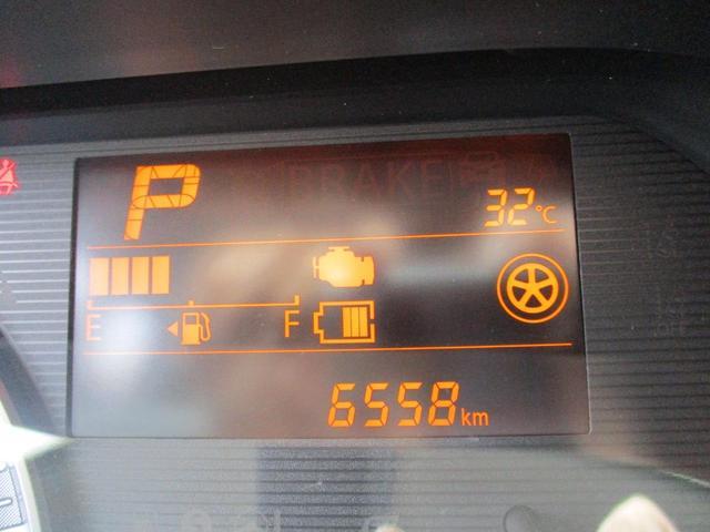 ハイブリッドFX リミテッド 25周年記念車・セーフティサポート装着車・14インチアルミ・プッシュスタート・ヘッドアップディスプレイ・オートライト(5枚目)