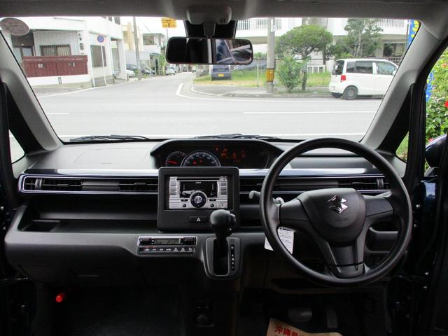 ハイブリッドFX リミテッド 25周年記念車・セーフティサポート装着車・14インチアルミ・プッシュスタート・ヘッドアップディスプレイ・オートライト(7枚目)