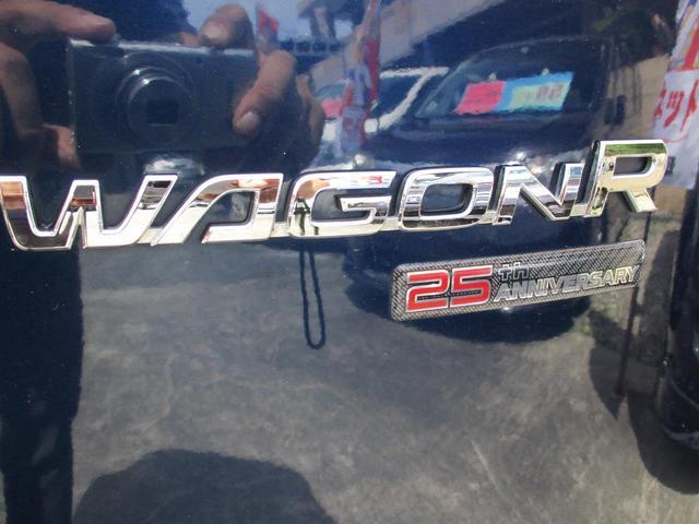 ハイブリッドFX リミテッド 25周年記念車・セーフティサポート装着車・14インチアルミ・プッシュスタート・ヘッドアップディスプレイ・オートライト(15枚目)