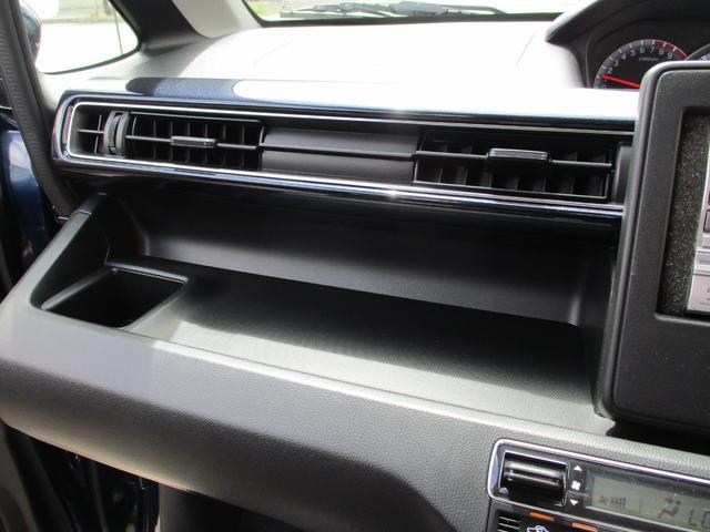 ハイブリッドFX リミテッド 25周年記念車・セーフティサポート装着車・14インチアルミ・プッシュスタート・ヘッドアップディスプレイ・オートライト(19枚目)