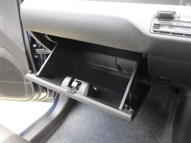 ハイブリッドFX リミテッド 25周年記念車・セーフティサポート装着車・14インチアルミ・プッシュスタート・ヘッドアップディスプレイ・オートライト(20枚目)