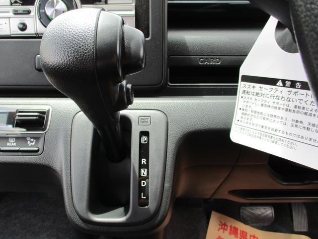 ハイブリッドFX リミテッド 25周年記念車・セーフティサポート装着車・14インチアルミ・プッシュスタート・ヘッドアップディスプレイ・オートライト(21枚目)