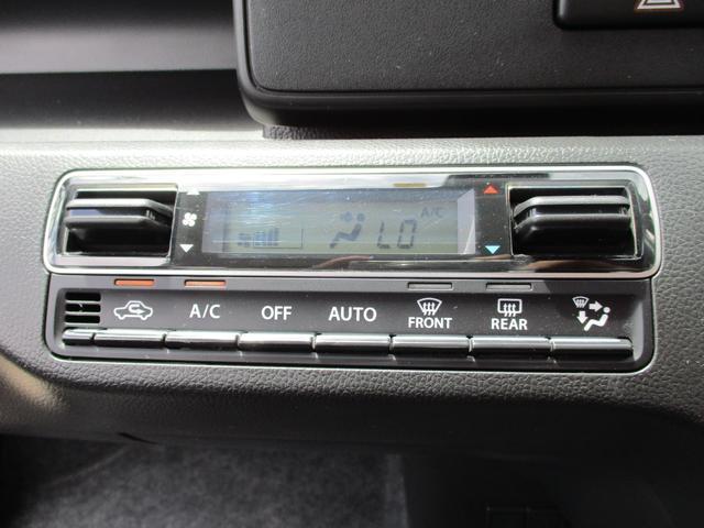 ハイブリッドFX リミテッド 25周年記念車・セーフティサポート装着車・14インチアルミ・プッシュスタート・ヘッドアップディスプレイ・オートライト(22枚目)