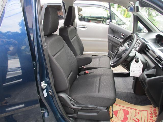 ハイブリッドFX リミテッド 25周年記念車・セーフティサポート装着車・14インチアルミ・プッシュスタート・ヘッドアップディスプレイ・オートライト(27枚目)
