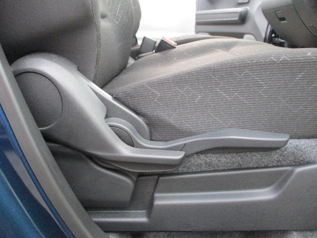 ハイブリッドFX リミテッド 25周年記念車・セーフティサポート装着車・14インチアルミ・プッシュスタート・ヘッドアップディスプレイ・オートライト(28枚目)