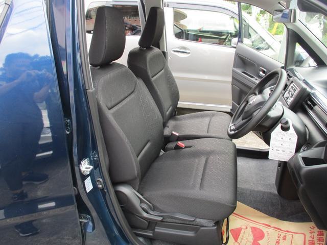 ハイブリッドFX リミテッド 25周年記念車・セーフティサポート装着車・14インチアルミ・プッシュスタート・ヘッドアップディスプレイ・オートライト(29枚目)