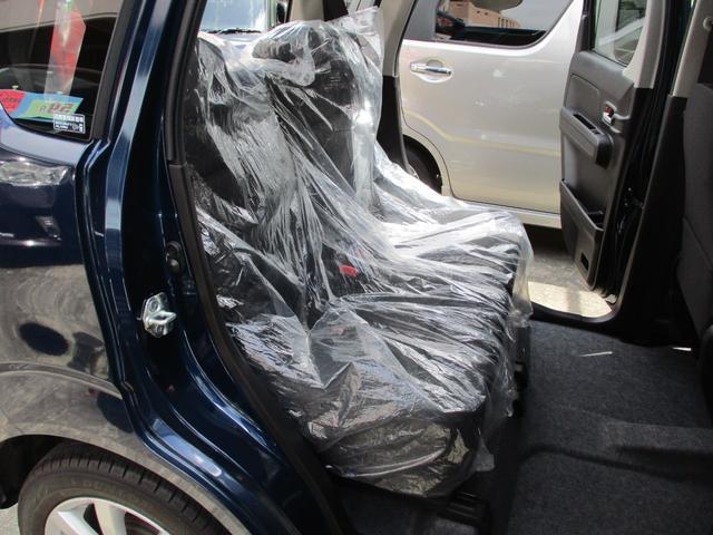 ハイブリッドFX リミテッド 25周年記念車・セーフティサポート装着車・14インチアルミ・プッシュスタート・ヘッドアップディスプレイ・オートライト(30枚目)