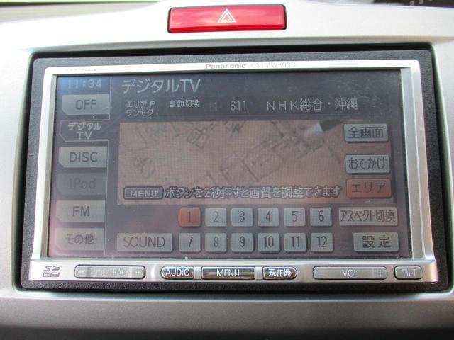 G ジャストセレクション 後期モデル・電動スライドドア・7.7万K・ナビDVDTV・スマートキー(5枚目)