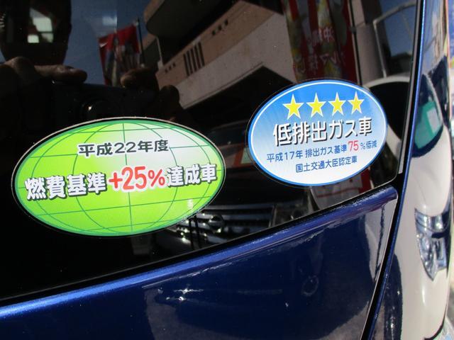 G ジャストセレクション 後期モデル・電動スライドドア・7.7万K・ナビDVDTV・スマートキー(23枚目)