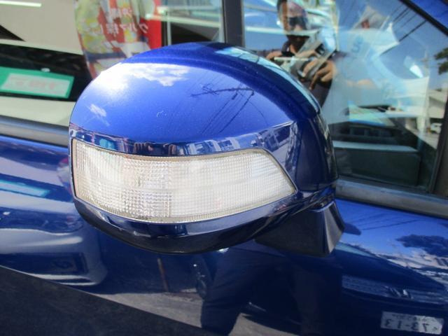 G ジャストセレクション 後期モデル・電動スライドドア・7.7万K・ナビDVDTV・スマートキー(24枚目)