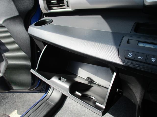 G ジャストセレクション 後期モデル・電動スライドドア・7.7万K・ナビDVDTV・スマートキー(32枚目)