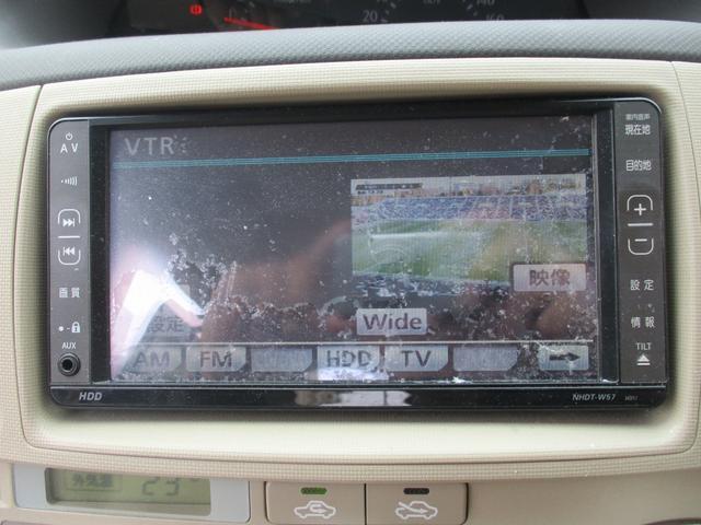 G 電動スライドドア・純正HDDナビDVDバックカメラ・リアモニター・社外フルセグチューナー・ETC・スマートキー・HID(11枚目)
