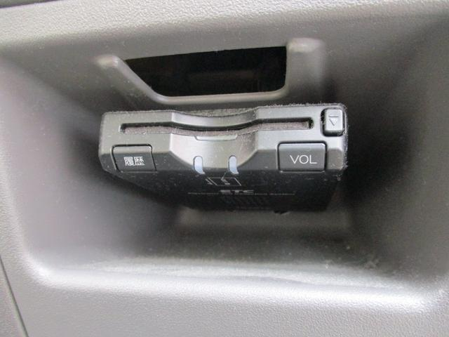 G 電動スライドドア・純正HDDナビDVDバックカメラ・リアモニター・社外フルセグチューナー・ETC・スマートキー・HID(15枚目)