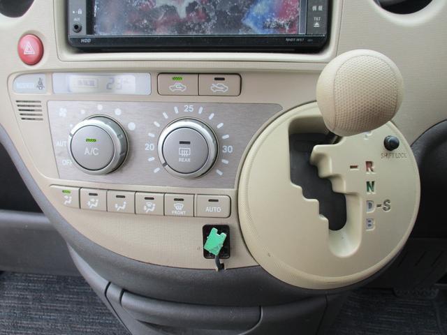 G 電動スライドドア・純正HDDナビDVDバックカメラ・リアモニター・社外フルセグチューナー・ETC・スマートキー・HID(20枚目)