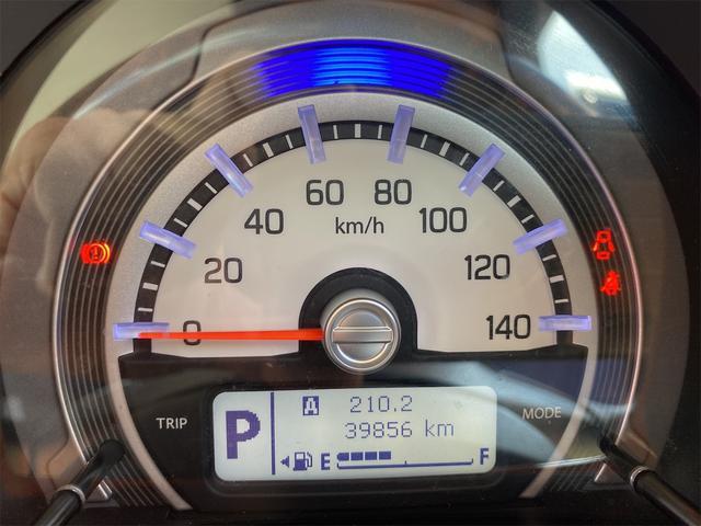 G ハイブリッド・アイドリングストップ・プッシュスタート・スマートキー・オートエアコン・CD・シートカバー・シートヒーター・レーダーブレーキサポート(6枚目)