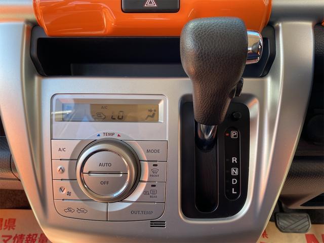G ハイブリッド・アイドリングストップ・プッシュスタート・スマートキー・オートエアコン・CD・シートカバー・シートヒーター・レーダーブレーキサポート(10枚目)