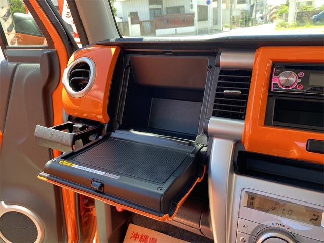 G ハイブリッド・アイドリングストップ・プッシュスタート・スマートキー・オートエアコン・CD・シートカバー・シートヒーター・レーダーブレーキサポート(26枚目)