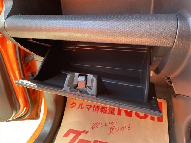 G ハイブリッド・アイドリングストップ・プッシュスタート・スマートキー・オートエアコン・CD・シートカバー・シートヒーター・レーダーブレーキサポート(29枚目)
