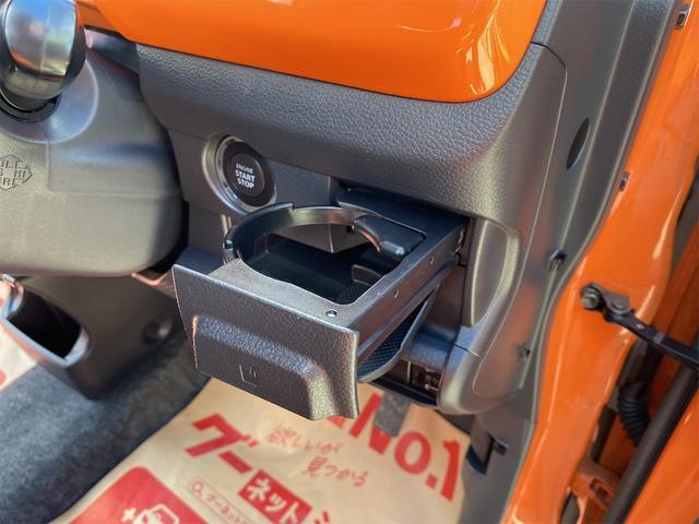 G ハイブリッド・アイドリングストップ・プッシュスタート・スマートキー・オートエアコン・CD・シートカバー・シートヒーター・レーダーブレーキサポート(30枚目)