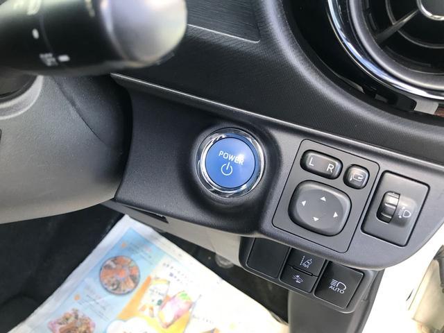「トヨタ」「アクア」「コンパクトカー」「沖縄県」の中古車24