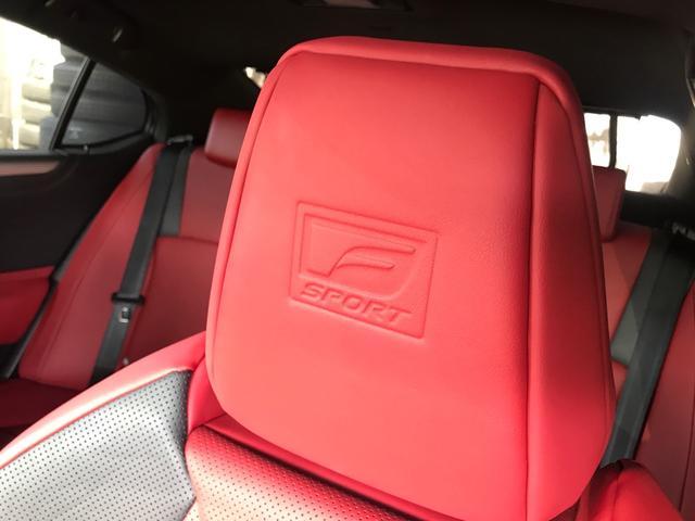 ES300h Fスポーツ サンルーフ 革シート ナビ パワーシート バックカメラ シートヒーター USB入力端子付 ETC 純正アルミ プッシュスタート スマートキー(18枚目)