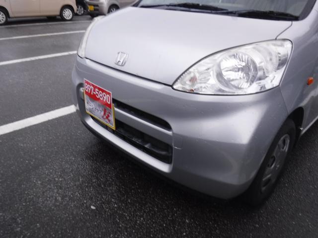 「ホンダ」「ライフ」「コンパクトカー」「沖縄県」の中古車8