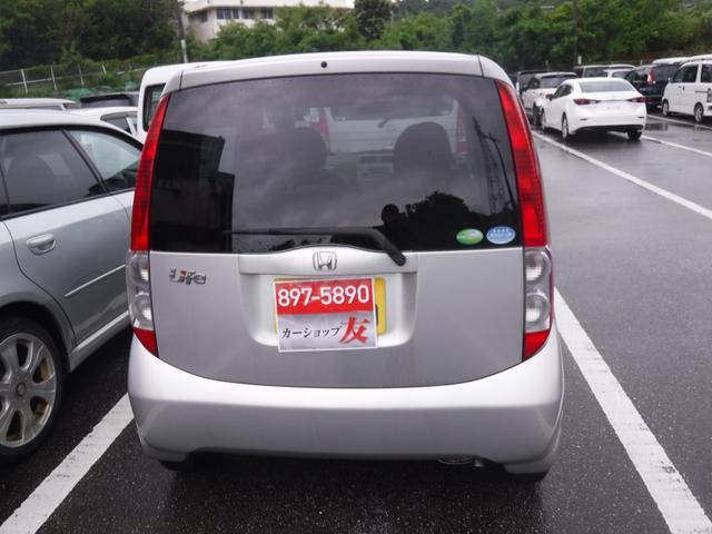 「ホンダ」「ライフ」「コンパクトカー」「沖縄県」の中古車20