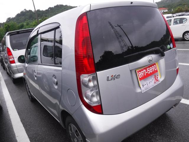 「ホンダ」「ライフ」「コンパクトカー」「沖縄県」の中古車21