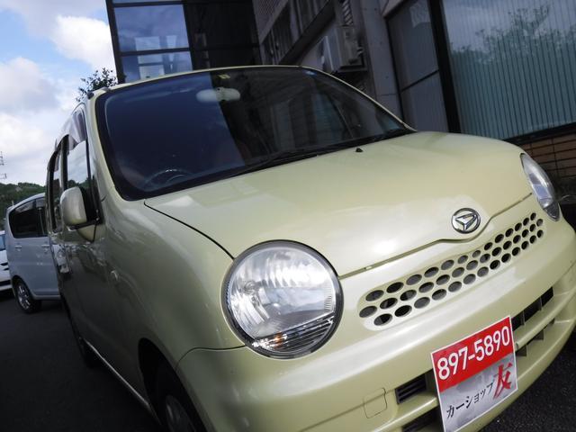 「ダイハツ」「ムーヴラテ」「コンパクトカー」「沖縄県」の中古車3