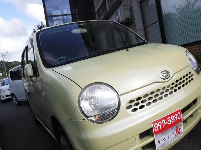 「ダイハツ」「ムーヴラテ」「コンパクトカー」「沖縄県」の中古車4