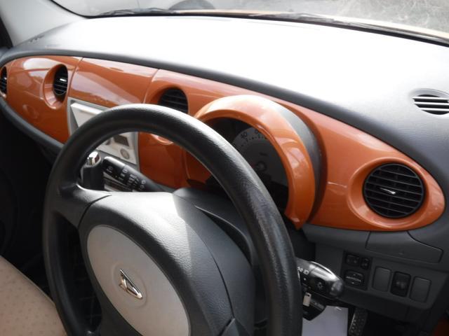 「ダイハツ」「ムーヴラテ」「コンパクトカー」「沖縄県」の中古車24