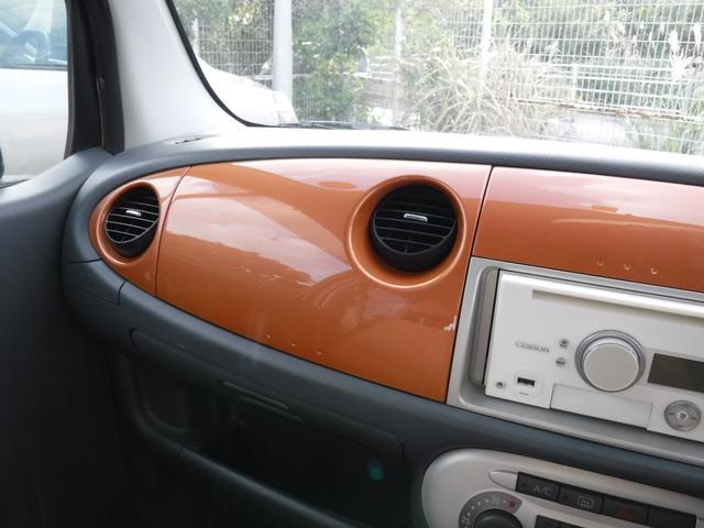 「ダイハツ」「ムーヴラテ」「コンパクトカー」「沖縄県」の中古車26