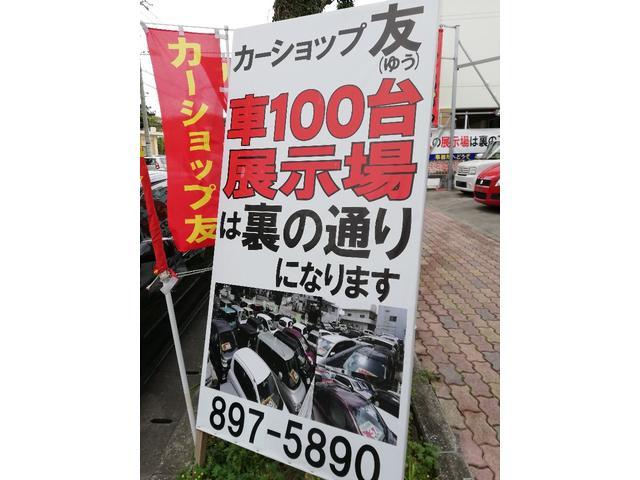 「マツダ」「ベリーサ」「コンパクトカー」「沖縄県」の中古車2