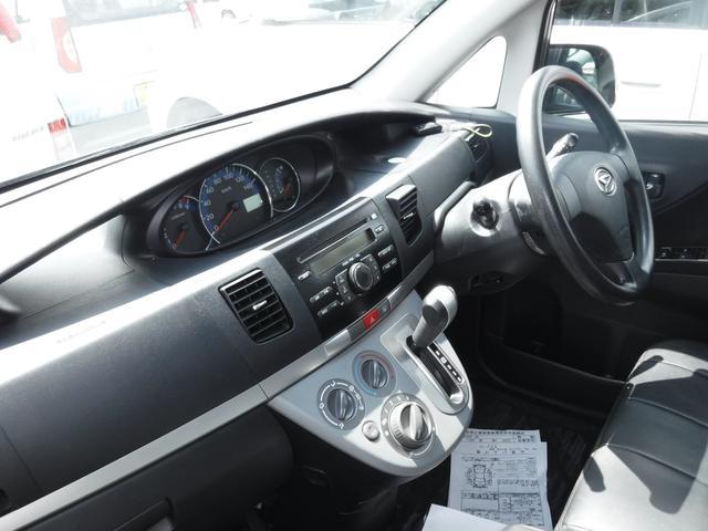 「ダイハツ」「ムーヴ」「コンパクトカー」「沖縄県」の中古車30