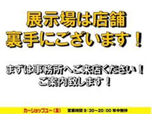 2年保証 ナビTV 電格ミラー キーレス(2枚目)