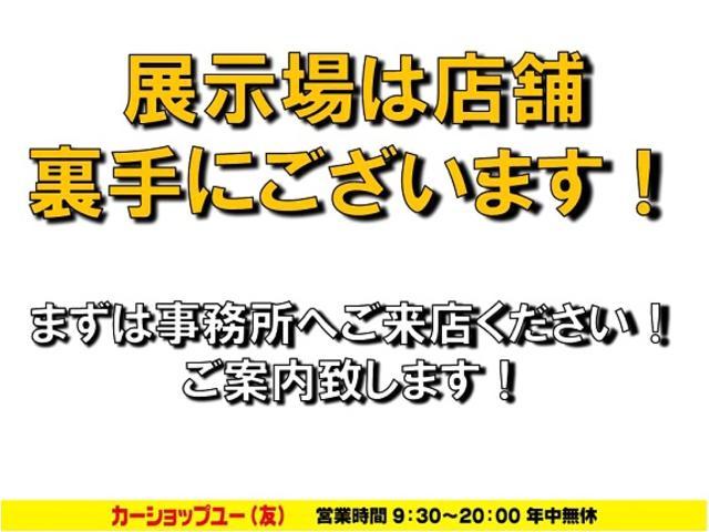 X パワードアーナビTVDVD2年保証(2枚目)
