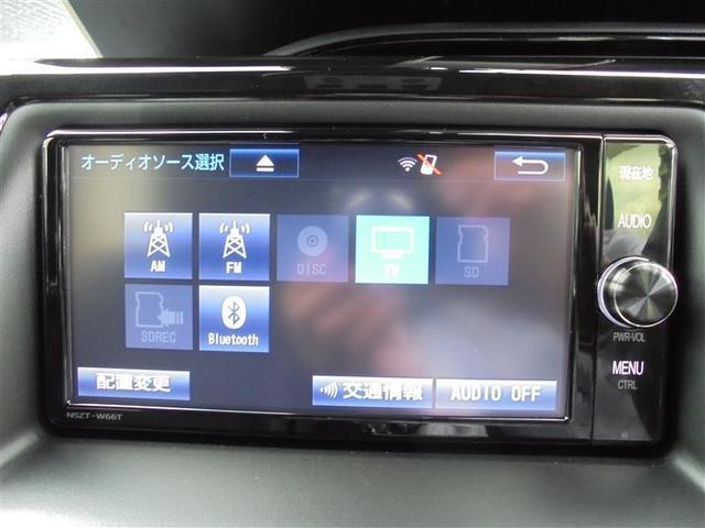 ハイブリッドGi フルセグ メモリーナビ DVD再生 衝突被害軽減システム 両側電動スライド LEDヘッドランプ 乗車定員7人 3列シート 記録簿(8枚目)