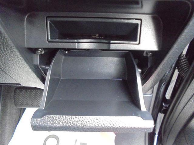 ハイブリッドGi フルセグ メモリーナビ DVD再生 衝突被害軽減システム 両側電動スライド LEDヘッドランプ 乗車定員7人 3列シート 記録簿(13枚目)