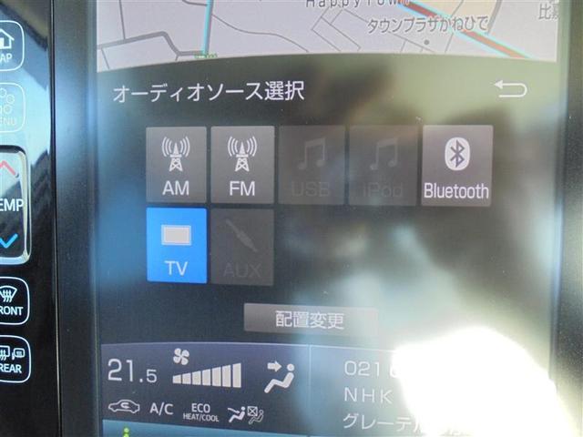 Aユーティリティプラス バックカメラ 衝突被害軽減システム ETC LEDヘッドランプ 記録簿(13枚目)