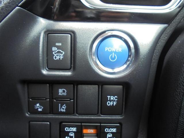 ハイブリッドZS ワンセグ メモリーナビ バックカメラ 衝突被害軽減システム ETC 両側電動スライド LEDヘッドランプ 乗車定員7人 3列シート フルエアロ 記録簿(6枚目)