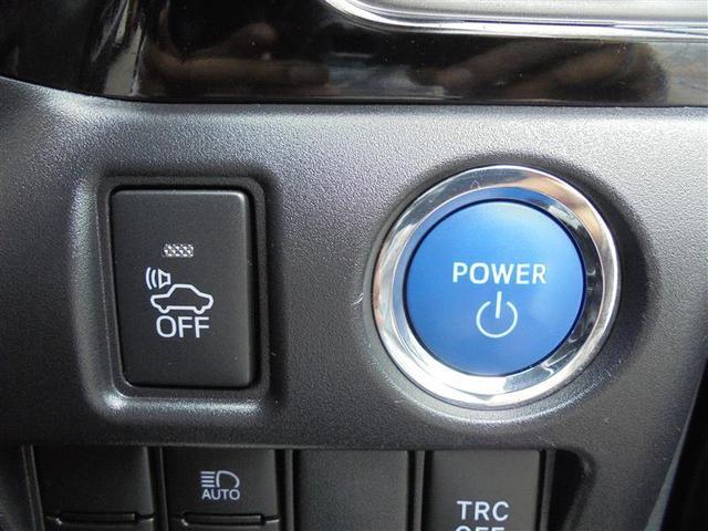 ハイブリッドSi ダブルバイビー フルセグ メモリーナビ DVD再生 バックカメラ 衝突被害軽減システム ETC 両側電動スライド LEDヘッドランプ 乗車定員7人 3列シート フルエアロ 記録簿(6枚目)