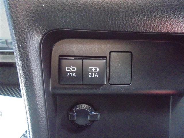 ハイブリッドSi ダブルバイビー フルセグ メモリーナビ DVD再生 バックカメラ 衝突被害軽減システム ETC 両側電動スライド LEDヘッドランプ 乗車定員7人 3列シート フルエアロ 記録簿(13枚目)