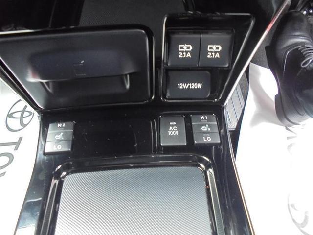 ハイブリッドGi フルセグ メモリーナビ DVD再生 後席モニター バックカメラ 衝突被害軽減システム ETC 両側電動スライド LEDヘッドランプ 乗車定員7人 3列シート 記録簿(13枚目)