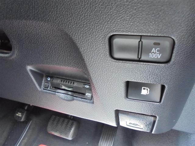 Aプレミアム フルセグ メモリーナビ DVD再生 バックカメラ 衝突被害軽減システム ETC LEDヘッドランプ 記録簿(9枚目)