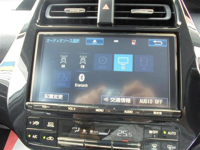Aプレミアム フルセグ メモリーナビ DVD再生 バックカメラ 衝突被害軽減システム ETC LEDヘッドランプ 記録簿(12枚目)