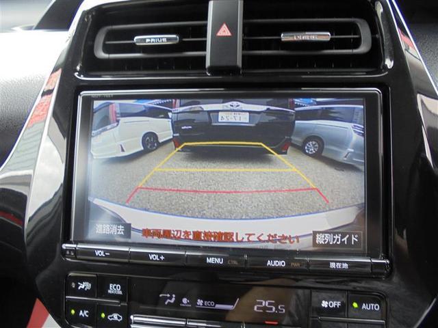 Aプレミアム フルセグ メモリーナビ DVD再生 バックカメラ 衝突被害軽減システム ETC LEDヘッドランプ 記録簿(13枚目)