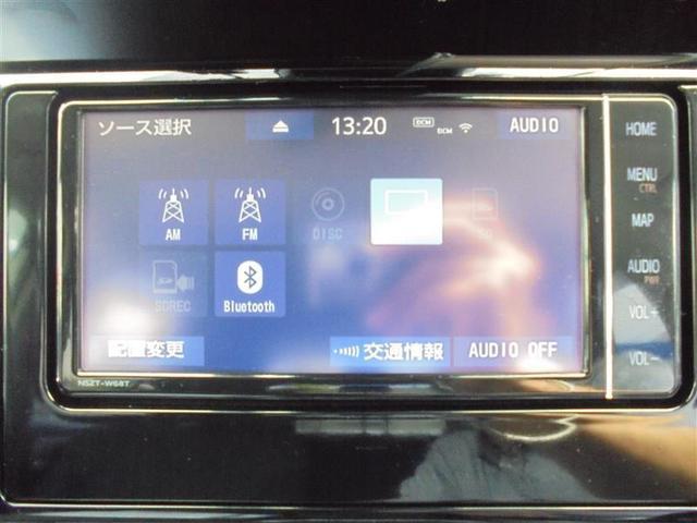 X フルセグ DVD再生 バックカメラ 衝突被害軽減システム ETC ドラレコ LEDヘッドランプ ワンオーナー 記録簿(10枚目)