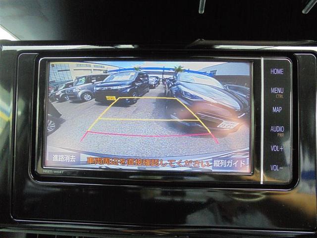 X フルセグ DVD再生 バックカメラ 衝突被害軽減システム ETC ドラレコ LEDヘッドランプ ワンオーナー 記録簿(11枚目)